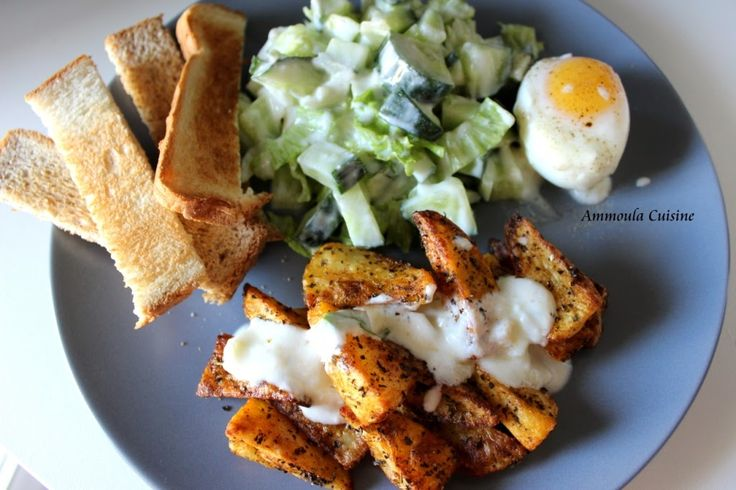 Plateau Salade Sauce Yaourt