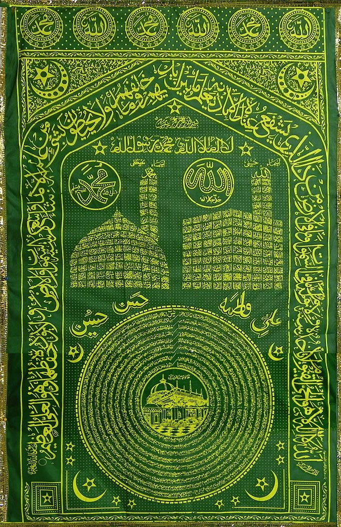 Green Mazar Chaddar (Art Silk)