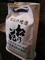 グッズ - 【川島酒造】