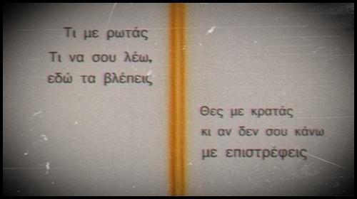 Bofiliou #Demenh