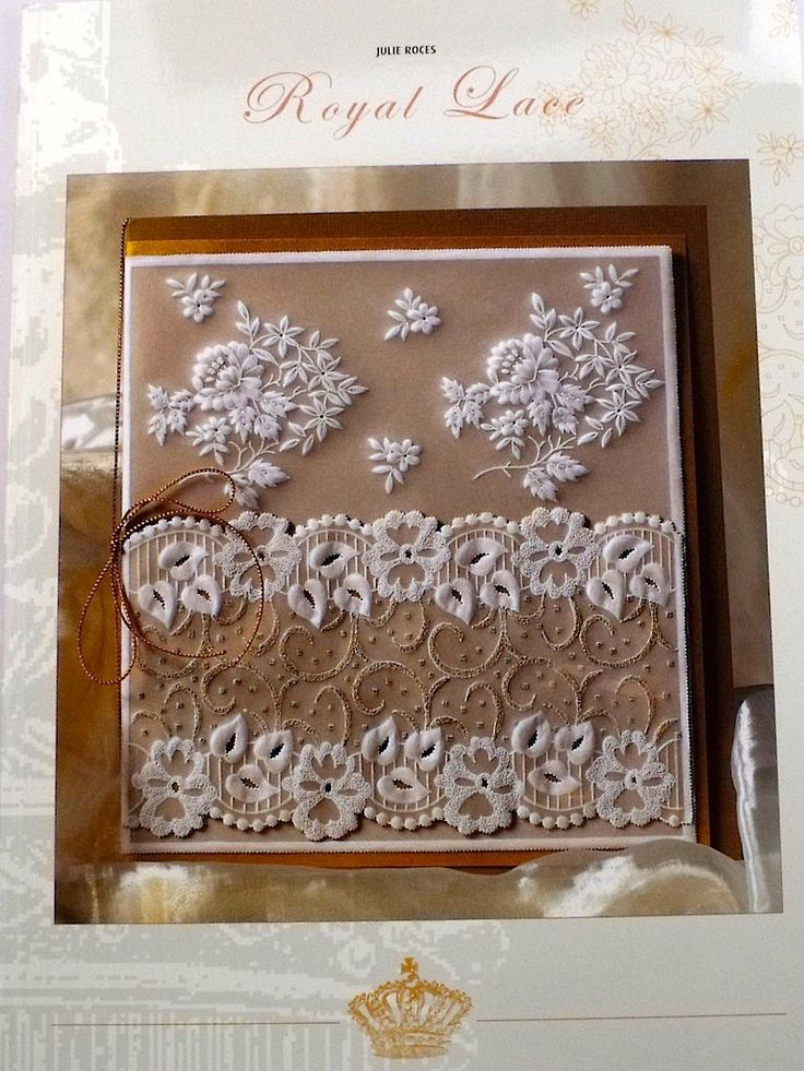 ROYAL LACE BY JULIE ROCES    In this book Julie Roces show you her most beautiful white work projects. She has created a lovely colletion of no fewer than 26 projects.  The detailed and classical embossing and perforating work can rightfully be called Royal!