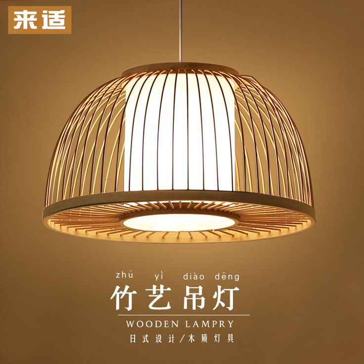 Cheap Lamp Electronic Buy Quality Tatami Size Directly