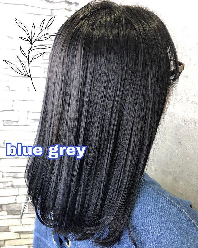ブルーグレー 赤味のない濃厚なブルーグレー 黒ベースに見える様にナチュラルグラデーションで染めてます ある程度の土台の明るさが必要 インナーカラー グラデーションカラー アッシュグレー 外国人風カラー ハイライト ノアカラー スロウカラー