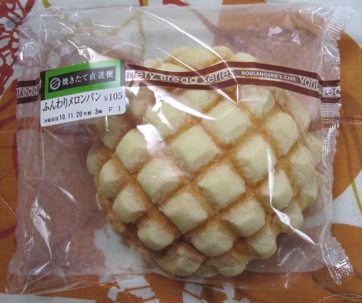 Dicen que el primer auge de los snacks en Japón fue en el siglo XV cuando los samurai incorporaron alimentos portátiles que les servían por ...