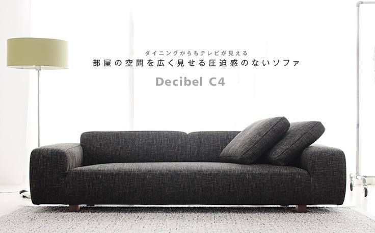 Decibel C4 3人掛け両ひじ