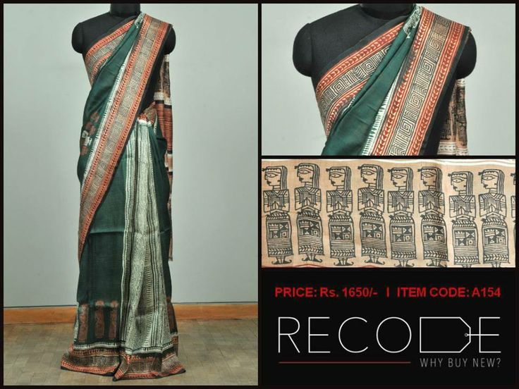 Walk like an Egyptian!! www.facebook.com/Fashion.Recode