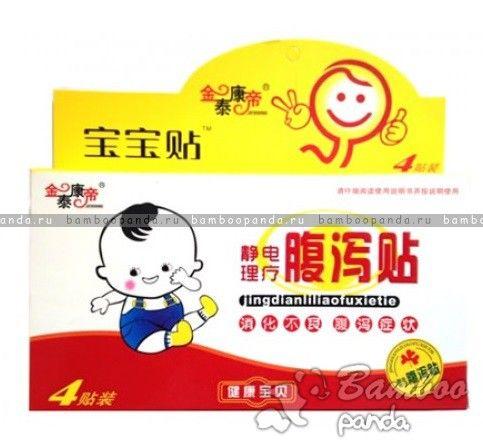 Детский пластырь от болей в животе и диареи Fu Xie Tie