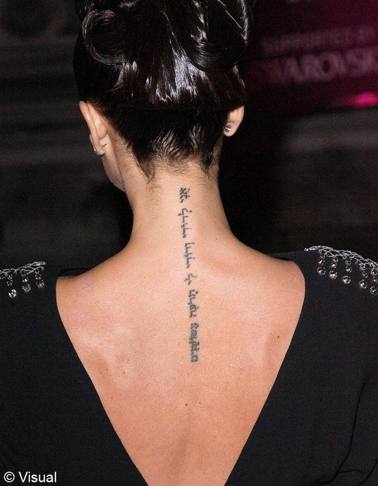 Préférence Les 25 meilleures idées de la catégorie Tatouages en hébreu sur  FJ68