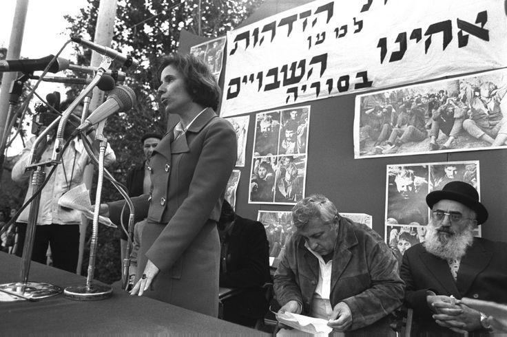 German activist Beate Klarsfeld addressing the rally for the release of Israeli POWs in Syria in Tel Aviv, Israel; 1974.