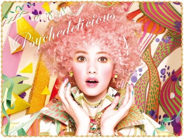 """MAJOLICA MAJORCA 2012  Summer """"Psychedelicious"""" Main Visual / マジョリカ マジョルカ 2012年  夏 """"Psychedelicious"""" メイン ビジュアル"""