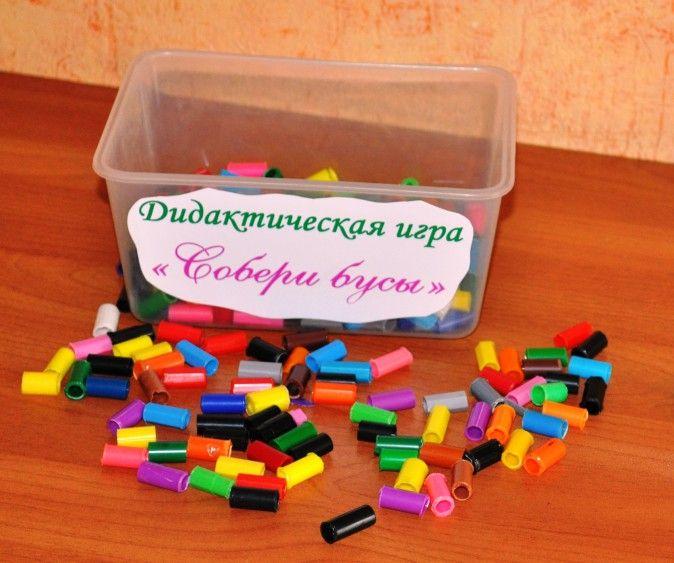 Дидактические игры для развития мелкой моторики пальцев рук - Для воспитателей детских садов - Маам.ру