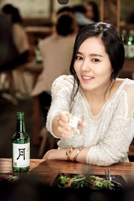 """Do u wanna drink with me, Han, Ga In; Bohae SOJOO """" Moon"""" WEOL"""