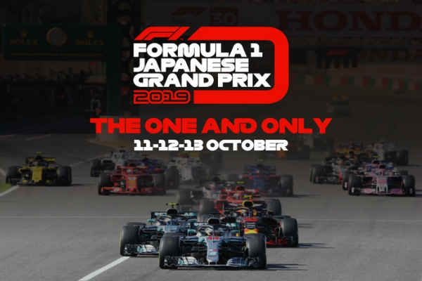 F1 Japanese Grand Prix 2019 F1 Stage Tv Coverage Practice 1 2 3 Qualifying Race Day And Circuit Live Stream The Bigg Japanese Grand Prix Grand Prix Race Day