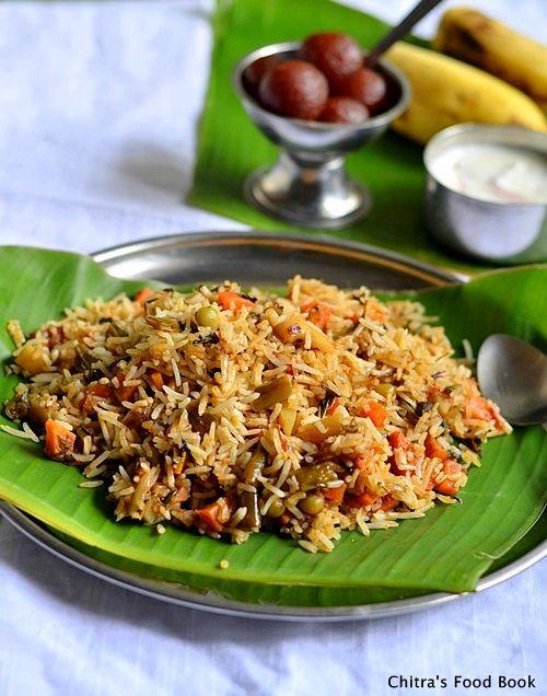 Kerala Malabar Vegetable Biryani Recipe - Sunday Special lunch recipes !