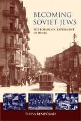 Minsk, the present capital of Belarus, was a heavily Jewish city in the decades between the world wars.