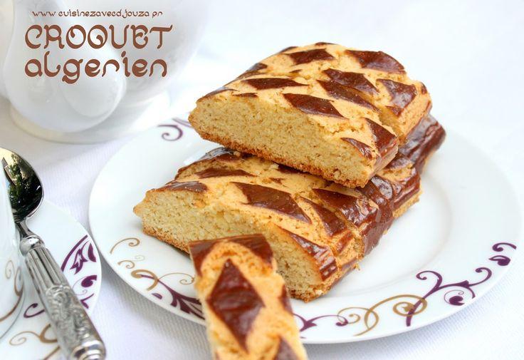 """Certains appellent ces gâteaux """"croquants"""" et d'autres """"croquets""""... Un gâteau secs aux œufs et à la farineDes tronçons de pâte découpés à mi-cuisson"""