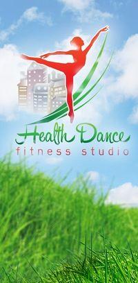 Танцевальная фитнес-студия HEALTH-DANCE