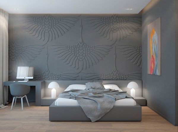 Elegant Gray Room