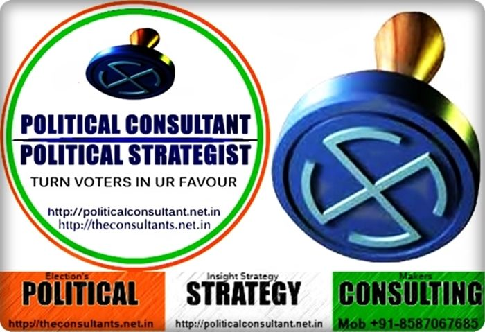 67 best Political Consultants In India images on Pinterest   Bangalore india, Delhi india and ...