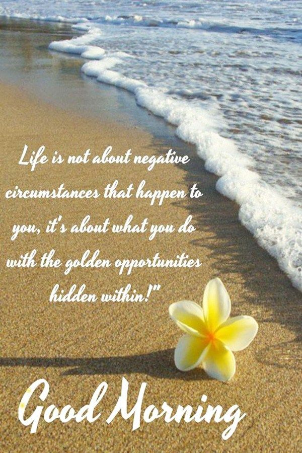 good morning quotes of