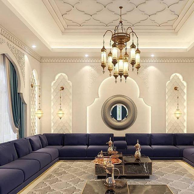 Maison Marocaine Interieur Moderne Idees