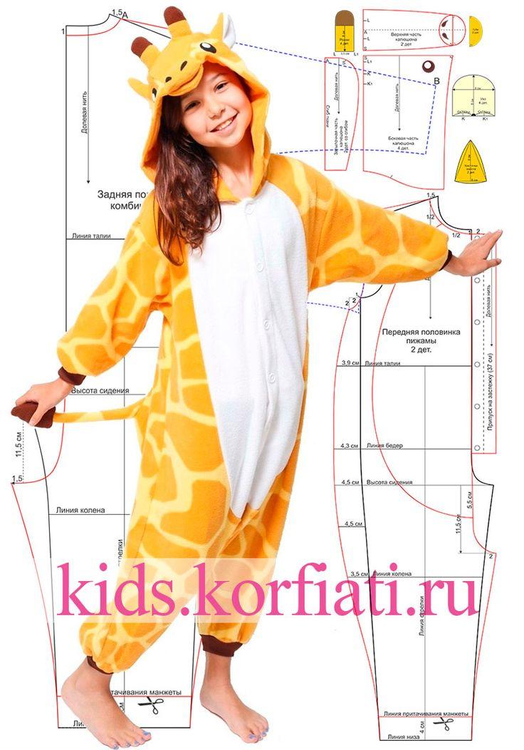 Выкройка пижамы кигуруми - очень простая! Очень популярная пижама подойдет не только детям, но и взрослым. Объемная, теплая, сшить пижаму очень просто самой