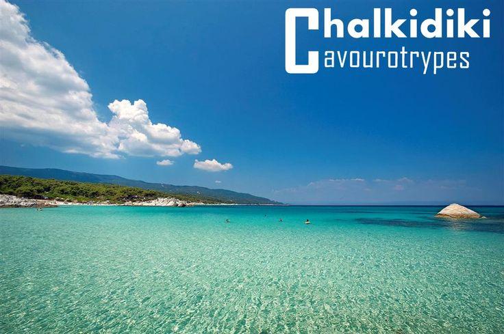 Χαλκιδική - Καβουρότρυπες Chalkidiki - Cavourotrypes