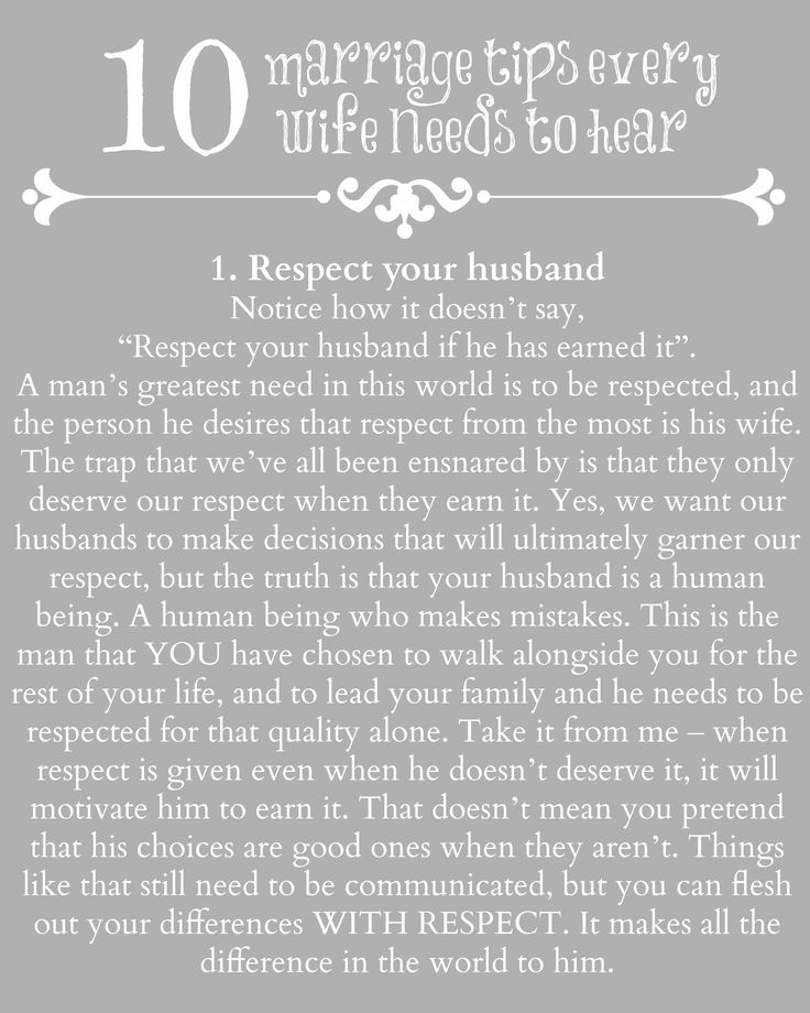 Respect Your Husband - Notice How It Doesnt Say Respect -1274