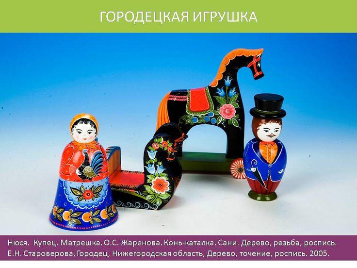 http://infonarod.ru/sites/default/files/users/125148/slayd88_0.jpg