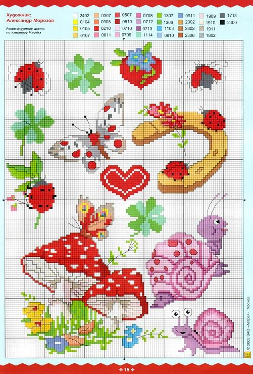 Snail, butterfly, and ladybug cross stitch.