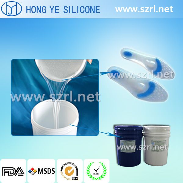 rtv liquid silicone for for foot care silicone insoles making