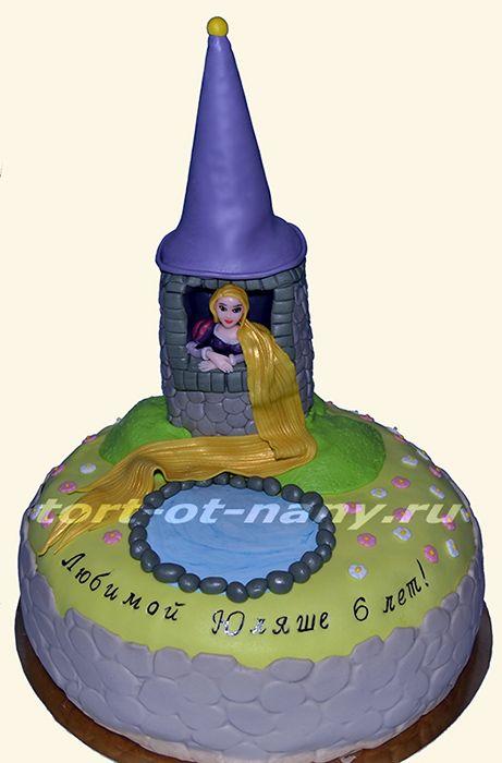 Торт с Рапунцель