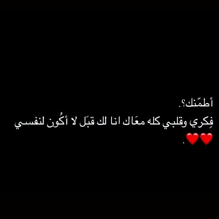 أجمل ما قيل في الحب ما قالته زليخة لسيدنا يوسف حين قال لها مستغربا أنتي ف ردت كنت Calligraphy Quotes Love Funny Arabic Quotes Arabic Love Quotes