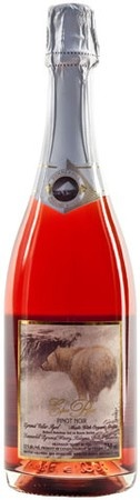 Summerhill Pyramid Winery - Products - Cipes Rose N/V $30
