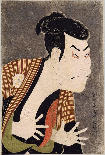 Toshusai Sharaku- Otani Oniji, 1794