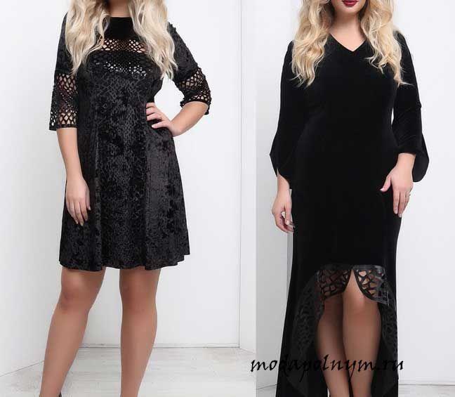 Велюровые платья вечерние, черные для полных дом.