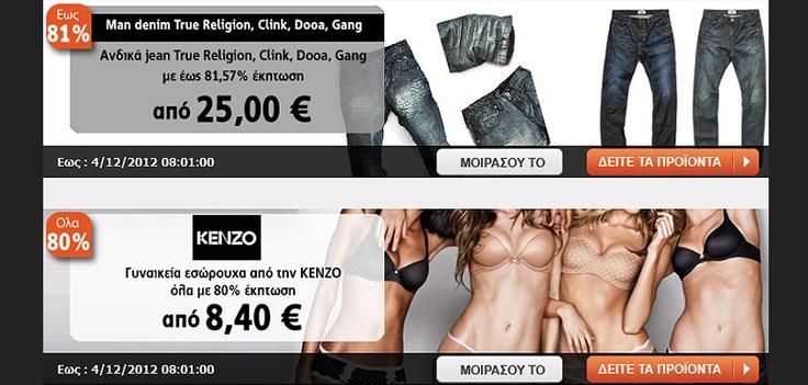 Στο Z-deals, ανδρικά παντελόνια True religion, Dooa, Clink και Gang με έως -81% έκπτωση από 25.00€ και γυναικεία εσώρουχα KENZO όλα με -80% έκπτωση από 8.40€ , για λίγες μόνο ημέρες