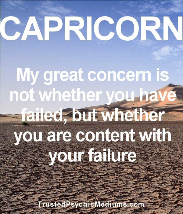 Tips for dating a capricorn woman