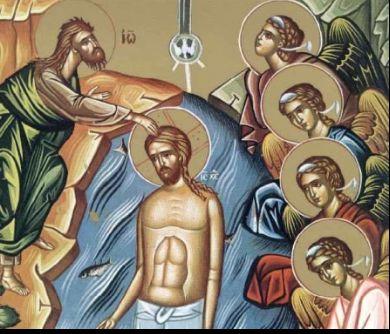 Τα Άγια Θεοφάνεια - Η αρχαιότερη γιορτή της Εκκλησίας