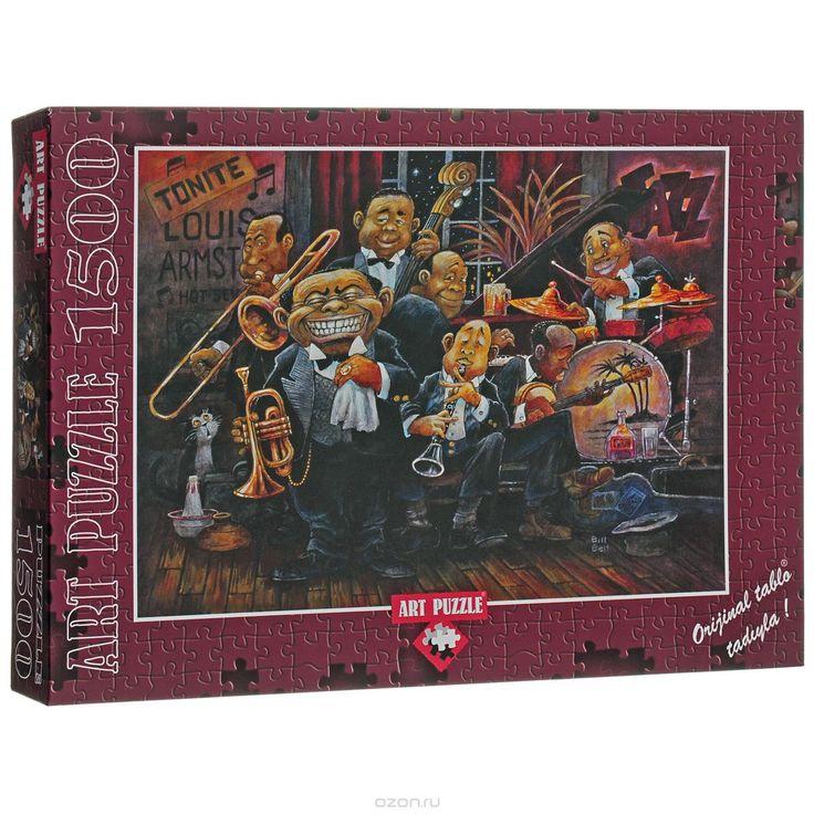 Б.Белл, Луи Армстронг с оркестром. 1500 элементов