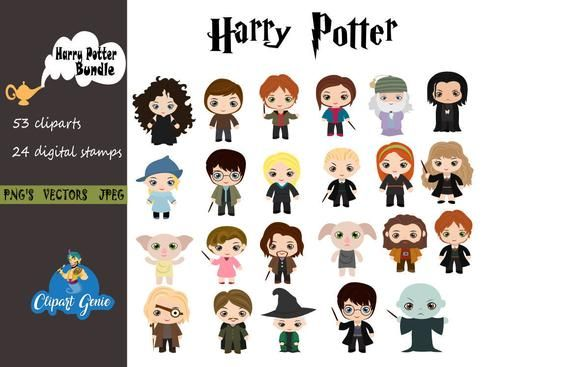 Wizard Clipart Bundle Magician Clip Art Magic Clipart Wizard Birthday Wizard Party Griffendor Harry Potter Harry Potter Clip Art Clip Art Digital Stamps
