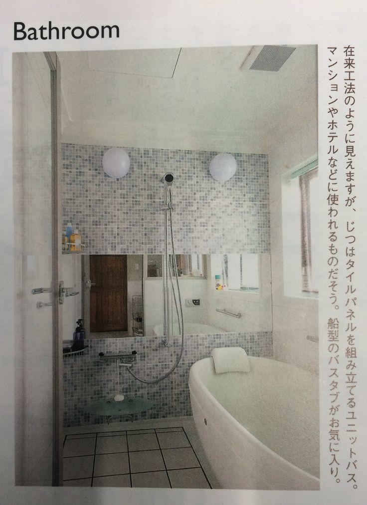 壁タイルもかわいい…! お風呂場はとにかくカビにくい方向で