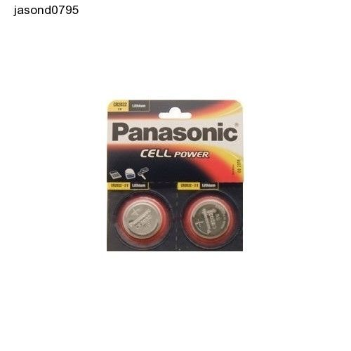 Panasonic Remote Control Cars Battery (2 pack) Lithium Coin Cell Key Fobs Toys