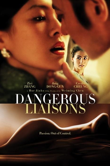 Dangerous Liaisons Poster Artwork - Ziyi Zhang, Dong-gun Jang, Cecilia Cheung - http://www.movie-poster-artwork-finder.com/dangerous-liaisons-poster-artwork-ziyi-zhang-dong-gun-jang-cecilia-cheung/