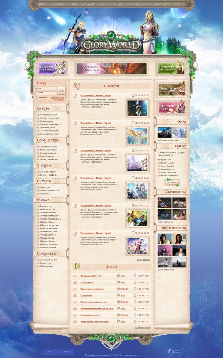 俄罗斯DKarts2009精彩游戏网站作品欣赏
