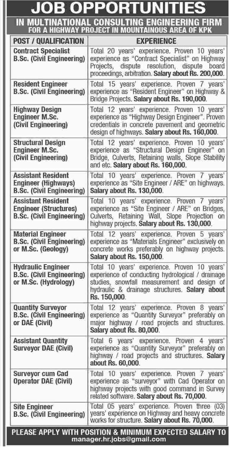 Jobs in Multinational Consulting Engineering Firm
