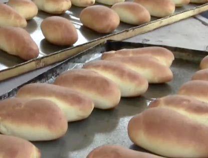 Découvrez la recette du pain péruvien, entièrement fait maison.