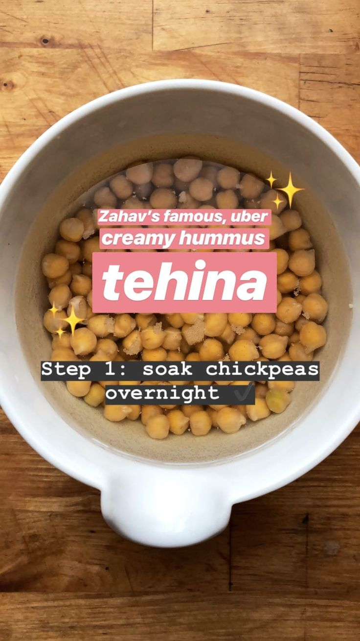 The baking soda is essential because it helps break down the chickpeas. You could also skip this step by using canned chickpeas. The result will be just as excellent, but perhaps a little less creamy.