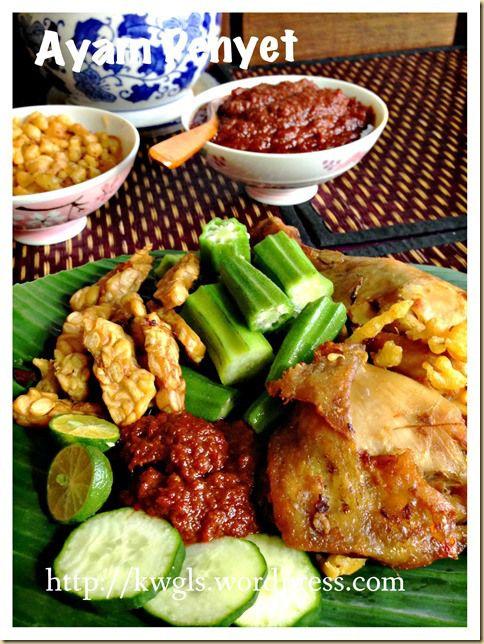 Smashed Your Chicken?–Indonesian Famous Fried Chicken – Ayam Penyet (印尼炸鸡) | GUAI SHU SHU