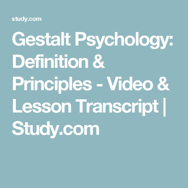 Gestalt Psychology: Definition & Principles - Video & Lesson Transcript | Study.com